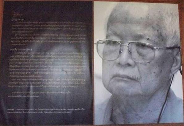 カンボジア・ポルポト・トゥールスレン虐殺博物館 (S21)