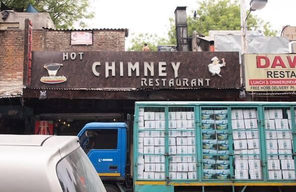 インド・デリーのホットチムニーレストラン (Hot Chimney Restaurant)