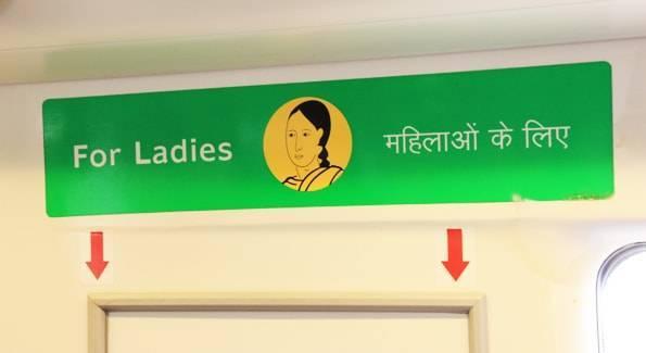 インドデリーの女性専用シート