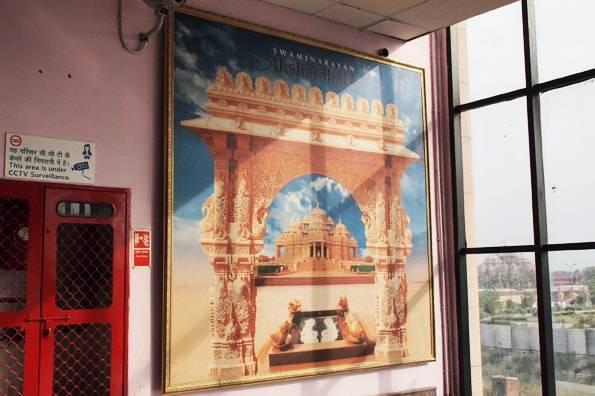 インドデリーの「アクシャルダム寺院」。