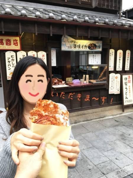 三重県伊勢の美味イカぺんぺん焼