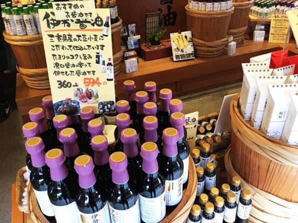 三重県のお土産伊勢醤油
